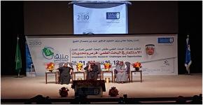 معهد الملك عبدالله لتقنية النانو يشارك بمعرض ملتقى البحث العلمي الثاني