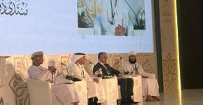 اختيار أوقاف جامعة الملك سعود أنموذجًا لأوقاف الجامعات السعودية والخليجية