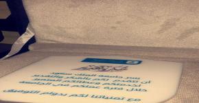 حفل تكريم المتقاعدات بجامعة الملك سعود