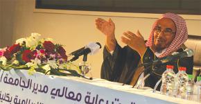 كرسي السيرة النبوية يشارك في فعاليات المعرض المصاحب لمحاضرة معالي الشيخ عبد الله المطلق