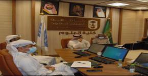 مجلس كلية العلوم يستضيف عميد معهد ريادة الأعمال