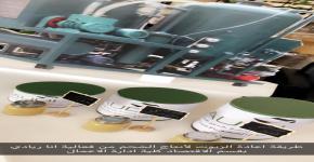 جامعة الملك سعود تقيم  معرض دراسات الجدوى (أنا ريادي)