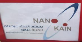 الفرع النسائي بمعهد النانو يشارك بالمعرض التوعوي بسرطان الثدي