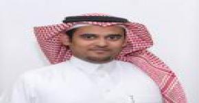 تعيين الدكتور ناصر بن إبراهيم بن تركي وكيلاً لكلية العلوم للشؤون الأكاديمية