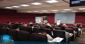 """نادي المحاسبة يُنظم محاضرة بعنوان """" التعريف بالمسارات المهنية لخريج المحاسبة في ديلويت"""""""