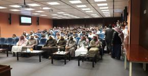 نادي العمارة وعلوم البناء يُنظِّم اللقاء المفتوح مع م. مذكر القحطاني