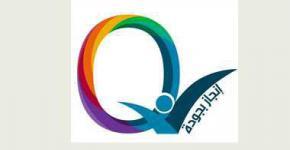 KSU Rector to Patronize the Fourth Annual Enjaz Meeting