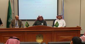 جلسة عمل حول تقرير المقرر الدراسي