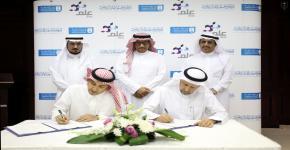 جامعة الملك سعود توقع اتفاقية تأجير المبنى رقم (13) من مباني أوقاف الجامعة لشركة علم لأمن المعلومات