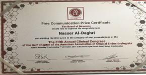 كرسي الأمير متعب بن عبدالله بن عبدالعزيز لأبحاث هشاشة العظام بجامعة الملك سعود يحصل على جائزة أفضل بحث علمي في المؤتمر الدولي بدبي