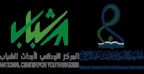 المركز يوقع اتفاقية تعاون مع مركز الأبحاث الواعدة في البحوث الاجتماعية ودراسات المرأة