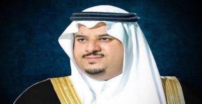 الملتقى السابع للجمعيات العلمية برعاية نائب أمير منطقة الرياض