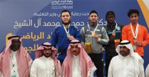 مشاركة طلاب المعهد في بطولة الجودو ضمن منافسات التجمع الثاني الذي ينظمه الاتحاد الرياضي للجامعات السعودية
