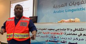 مركز التدريب بهيئة الهلال الأحمر السعودي يقيم محاضرة عن الإسعافات الأولية