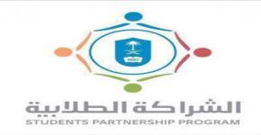 جامعة الملك سعود والجمعية السعودية الخيرية لمرضى الكبد يوقعان مذكرة تفاهم مشترك