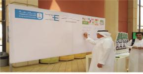 كلية الهندسة تحتفل باليوم الوطني التاسع والثمانون للمملكة العربية السعودية