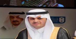 تجديد تعيين الدكتـور سعد بن محمد القحطاني عميداً للمعهد