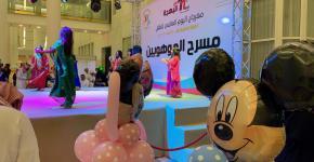 """اليوم العالمي للطفل في مركز الملك فهد الثقافي   """"سلام يا أطفال العالم """""""