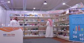 عمادة البحث العلمي تُبرز في معرض جدة الدولي للكتاب أحدث إصدارات الكراسي البحثية