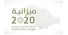 الدكتور السلمان: ميزانية ٢٠٢٠ تعكس مزيدا من الازدهار والرخاء للوطن والمواطن