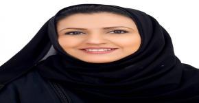 تجديد تعيين الدكتورة/ مي بنت محمد الراشد عميداً لكلية التمريض