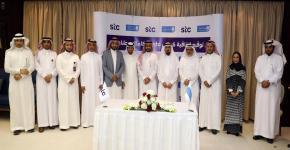 إنشاء كرسي stc للذكاء الاصطناعي في جامعة الملك سعود