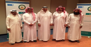 عميد كلية  الدراسات التطبيقية نائباً لرئيس مجلس إدارة الجمعية السعودية للتنمية المهنية في التعليم