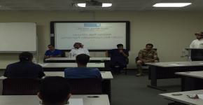 كلية الأمير سلطان بن عبدالعزيز للخدمات الطبية الطارئة تنظم الملتقى الأول للخريجين
