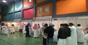 مشاركة كلية الهندسة بالملتقى الثامن للتخصصات بمدارس الرياض
