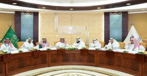 أ.د النمي يشارك في اللقاء الدوري الثالث عشر لوكلاء الجامعات السعودية للشؤون التعليمية