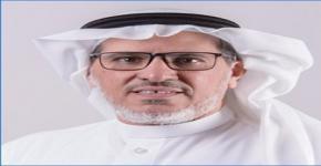 د.الحميزي : وكيلاً للدراسات العليا والبحث العلمي