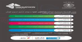 """Hackathon Arabia"": a youth competition for developing applications and games at the college of Computer and Information Sciences"