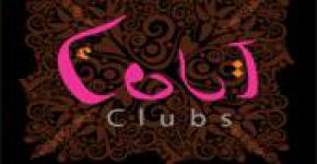 KSU Female Campus Held (Sada Alenjaz) for Clubs' Students