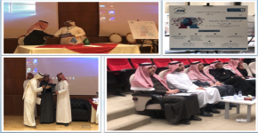انعقاد أولى فعاليات الجمعية السعودية للسانيات (SSL) بعنوان سلسلة محاضرات في اللسانيات الحديثة والترجمة