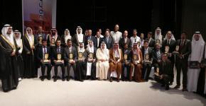 أمير الرياض يكرم الفائزين من كلية الهندسة بجائزة جامعة الملك سعود للتميز العلمي