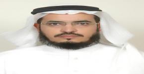 زيارة وفد معهد الملك عبدالله للبحوث والدراسات الاستشارية