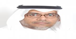 مشاركة الأستاذ الدكتور علي باهمام في هيئة تحكيم جوائز الدورة الثالثة عشر لجوائز منظمة المدن العربية