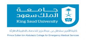 الجدول الأكاديمي لطلاب كلية الأمير سلطان الطارئة للفصل الثاني للعام الجامعي 1437/1438هـ