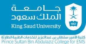 إستكمال أعمال الإجتماع التنسيقي للمنظمة العربية للهلال الأحمر والصليب الأحمر وكلية الأمير سلطان للخدمات الطبية الطارئة