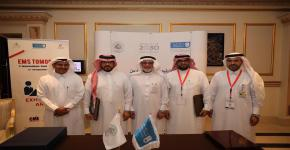 PSCEMS signed MoU with Prince Sultan Military College of Health Sciences(PSMCHS)