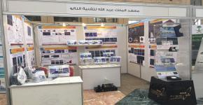 مشاركة معهد الملك عبدالله لتقنية النانو في معرض المؤتمر السعودي الدولي الثاني للنشر العلمي 2015