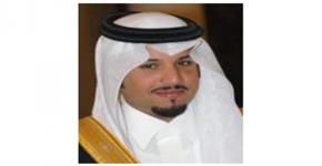 نائب أمير القصيم يشكر د.الشدي على إهدائه الموسوعة الميسرة في التعريف بنبي الرحمة