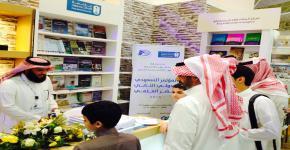 اقبال كثيف على جناح الجامعة بمعرض الكتاب2015