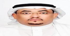 الأستاذ الدكتور جبريل العريشي عميدًا للتطوير والجودة بجامعة الملك سعود