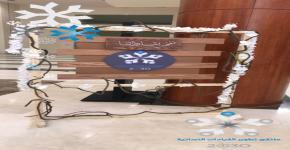 لقاء ملتقى تطوير القيادات النسائية (بدورته الثانية) بجامعة الملك سعود