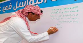 KSU Rector inaugurates a mural in support of 'Operation Decisive Storm'