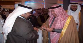 معهد الملك عبدالله لتقنية النانو ينفرد بتمثيل الجامعة بمعرض المؤتمر الدولي للاستشعار عن بعد