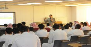 محاضرة إثرائية في مهارات الاستذكار الفعال بكلية المجتمع