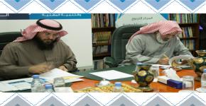 المركز التربوي للتطوير والتنمية المهنية يعقد اتفاقية للتعاون مع مجموعة الرواد