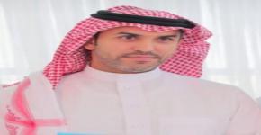 تعيين الدكتور رياض بن علي الحازمي رئيساً لقسم الإسعاف الطائر والبحري بكلية الأمير سلطان بن عبدالعزيز للخدمات الطبية الطارئة